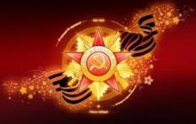 Навстречу 75 - летию победы в ВОВ